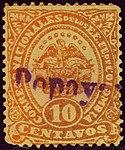 1883 10c EU de Colombia linear Popayan Yv76 Mi81.jpg
