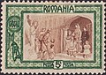 1907 Romanian stamp Welfare Foundation.jpg