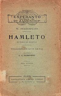 Hamleto   Reĝido de Danujo