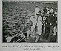 1927 08 11 Serveti Funun 7.jpg