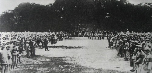 1931 military parade of formation of Chinese Soviet Republic