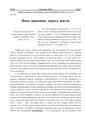 1934 12У.pdf