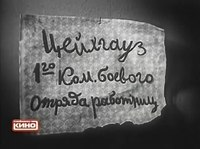 File:1935 Подруги.webm