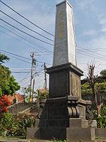 清水震災紀念碑