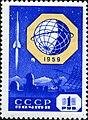 1959 CPA 2355.jpg