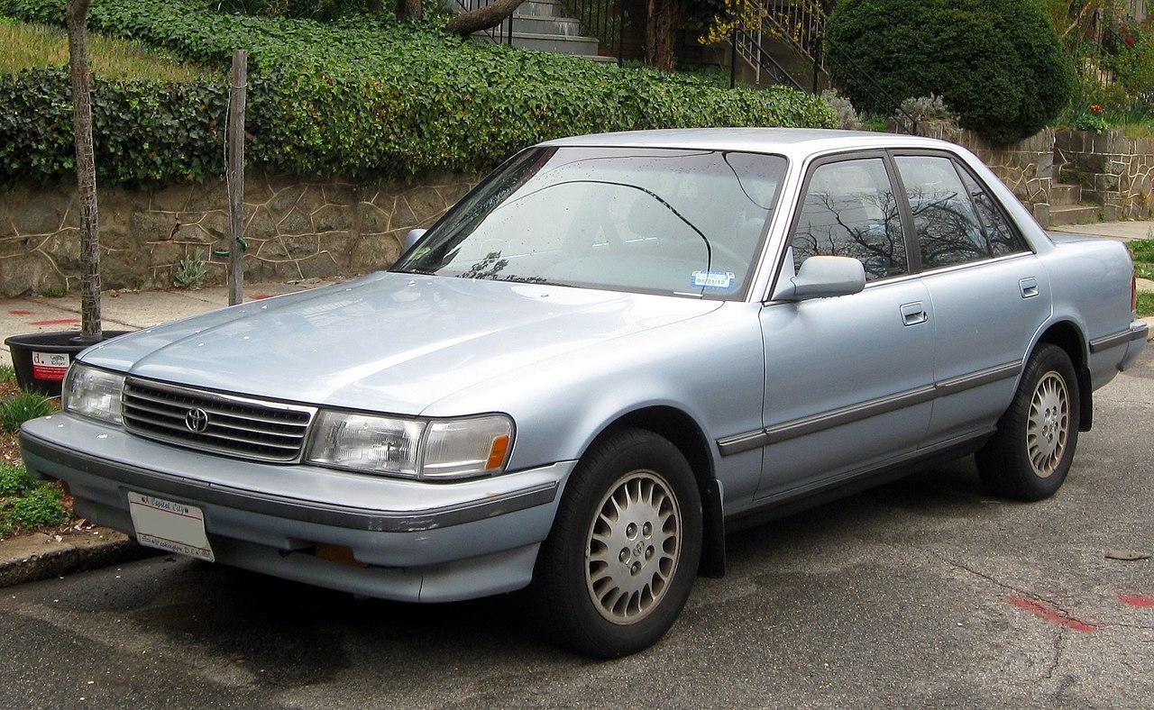 File 1991 1992 Toyota Cressida 03 21 2012 Jpg