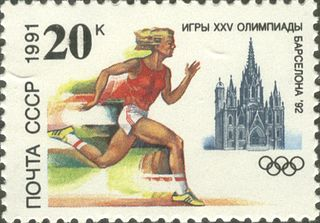 Athletics at the 1992 Summer Olympics – Mens hammer throw Olympic athletics event