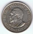 1 Kenyan Shilling 02.png