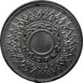 1 satang 1942, Thailand (reverse).png