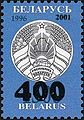 2001. Stamp of Belarus 0430.jpg