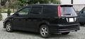 2003-2006 Honda Stream rear.jpg