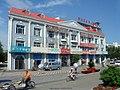 2007年 内蒙古 海拉尔 - panoramio.jpg
