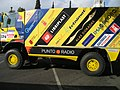 2007 Dakkar Rally (39565364491).jpg