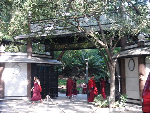 2008 12 Osho center, Pune, India 02