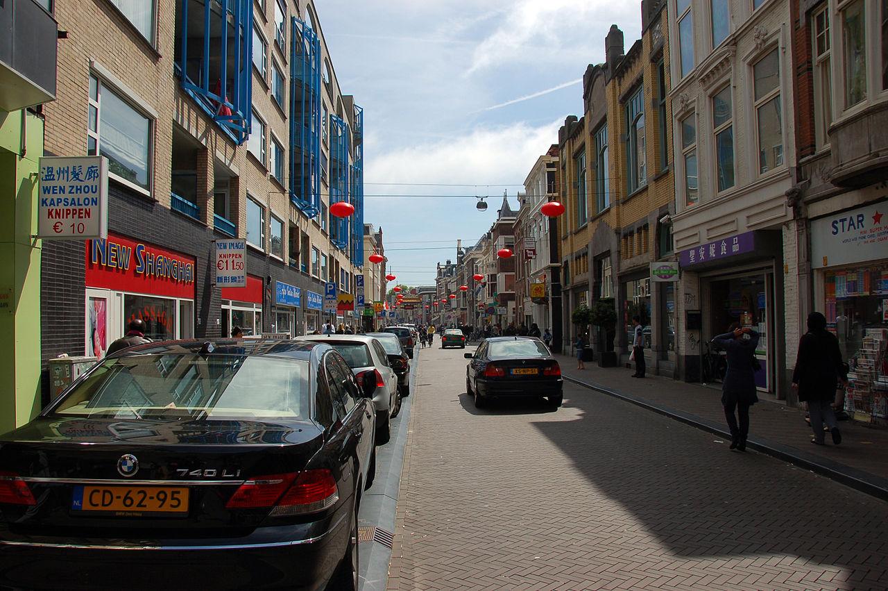 File 2010 05 22 den haag by ralfr wikimedia commons for Bureau 13 den haag