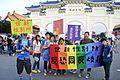 2011 TW-TPE 9th LGBT Pride DSC8003 (6293727713).jpg