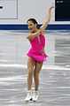 2012-12 Final Grand Prix 1d 432 Leah Keiser.JPG