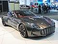 2012 Aston Martin One-77 coupe (2012-10-26) 01.jpg