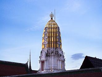 Wat Phra Si Rattana Mahathat - Image: 2013 Wat Phra Si Rattana Mahathat Prang