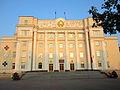 2014-09-20 IMG 32244 Саранск Дом Советов.jpg