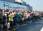 2015.10.23. 2015대한민국해군 관함식 (21808828633).jpg