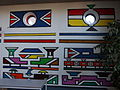 20150312 Maastricht; University of Maastricht; Murals in Faculty of Business and Economics 2.jpg