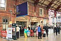 2017 at Bristol Temple Meads - ticket barriers removed.JPG