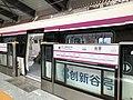 201901 Zhaoying Station.jpg