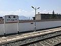 201908 Nameboard of Lizhou Station.jpg