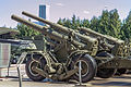 203 mm B-4M howitzer in the Great Patriotic War Museum 5-jun-2014 02.jpg