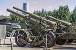 203 mm B-4M howitzer in the Great Patriotic War Museum 5-jun-2014 02.jpg
