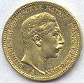 20 Mark Wilhwlm II 1899.jpg