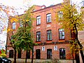 2432. Pskov. Nekrasov Street, 44.jpg