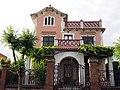 29 Casa al carrer de la Llibertat, 22 (Parets del Vallès).JPG