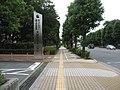 2 Chome-1 Hōenzaka, Chūō-ku, Ōsaka-shi, Ōsaka-fu 540-0006, Japan - panoramio.jpg