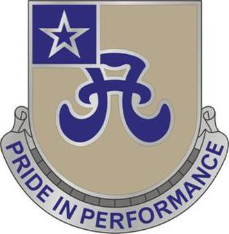 17th Field Artillery Brigade (United States) - Image: 308 Spt Bn DUI