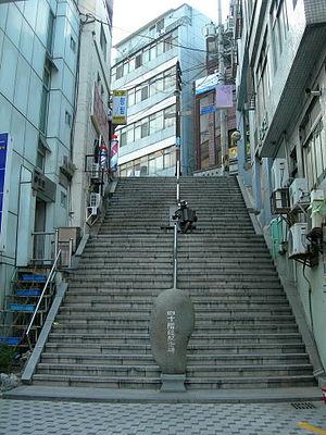 40–step stairway - 40–step stairway