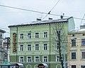 46-101-1156.житловий будинок. Осмомисла,7.jpg