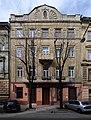 4 Lepkoho Street, Lviv (02).jpg