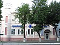59-102-0021 Незалежності, 3. Будинок електростанції.jpg
