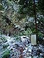 6 Chome Koiue, Nishi-ku, Hiroshima-shi, Hiroshima-ken 733-0815, Japan - panoramio.jpg