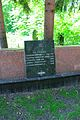80-389-0100 Київ, Солом'янська пл., Братська могила льотчиків Радянської армії, що загинули в роки Великої Вітчизняної війни.jpg