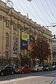 80-391-1332 Kyiv SAM 8772.jpg