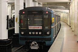 81-717-714 Alexandrovsky Sad route 52 back