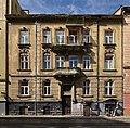 88 Franka Street, Lviv (01).jpg