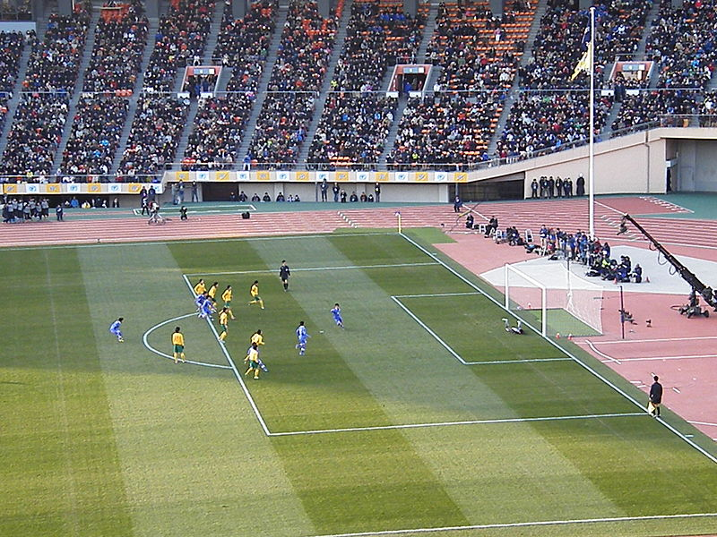 File:92nd All Japan High School Soccer Tournament, Penalty shootout (014).JPG
