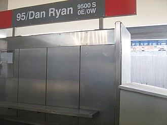 Dan Ryan branch - Image: 95th Dan Ryan