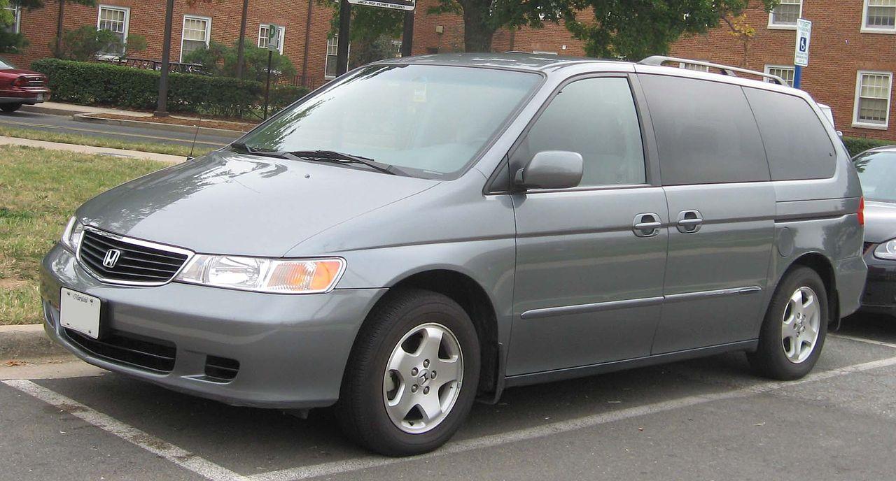 File:99 01 Honda Odyssey EX