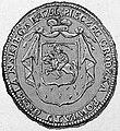 Ašmiany, Pahonia. Ашмяны, Пагоня (1796).jpg