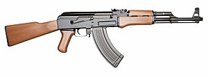 300px AK 47 assault rifle Ex Marine Armed with an AK 47 Kills Two at Pathmark Supermarket in Old Bridge in a Double Murder Suicide